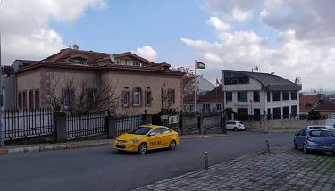 القنصلية الفلسطينية في اسطنبول تفتح أبوابها من جديد