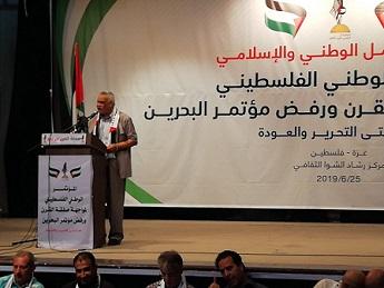 ناصر: وحدة الموقف الفلسطيني تتطلب إطلاق خارطة طريق فلسطينية لإفشال صفقة ترامب ومخرجات ورشة البحرين