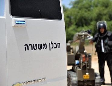 اعلام عبري: انفجار بالون مفخخ في أشكول