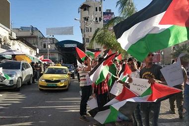 ارفعوا العقوبات عن غزة .. صرخة الأحرار في طولكرم