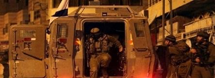 جيش الاحتلال يعتقل الفتى