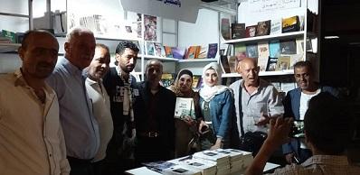 الديمقراطية في زيارة لمعرض الكتاب الدولي (31) في مكتبة الاسد الوطنية بدمشق