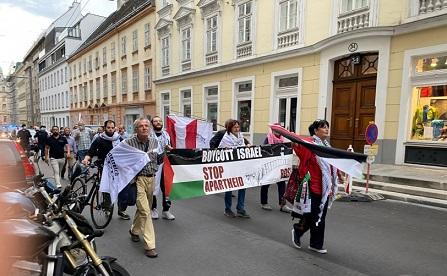 مظاهرة احتجاجية في النمسا رفضا لخطة الضم