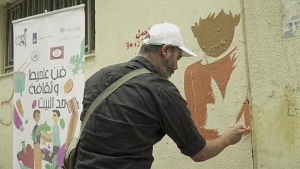 ورشتا رسم للأطفال على جداريات