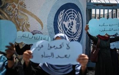 القوى الوطنية بغزة تستنكر اجراءات مفوض