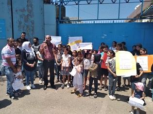 اعتصام لأهالي مدرسة رأس العين التابعة لـ
