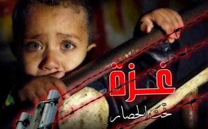 غزة مزار للوفود الأجنبية..
