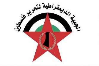 الجبهة االديمقراطية لتحرير فلسطين تقيم وقفة تضامنية بمناسبة اعلان الاستقلال