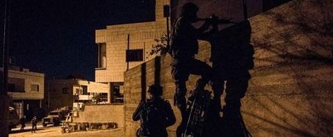 جيش الاحتلال يعتقل الشاب