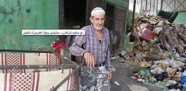 أبو سعيد كرعان... ستيني يبيع الخردوات للعيش