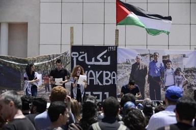 طلاب فلسطينيون يحيون ذكرى النكبة في جامعة تل أبيب