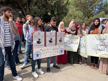 أشد تدعو لأوسع حملة تضامن مع الأسرى في سجون الاحتلال