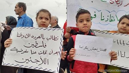 فلسطينيو العراق يتظاهرون: أعيدونا إلى فلسطين