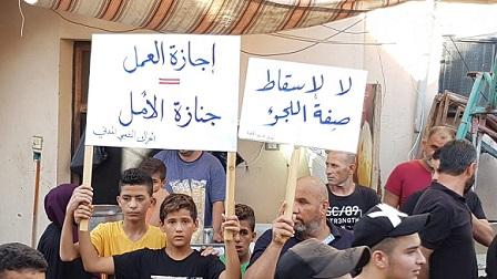 لبنان يخرق اتفاقيات حقوق الإنسان الموقع عليها في تعامله مع اللاجئين الفلسطينيين