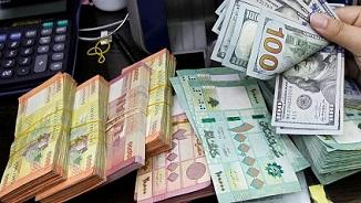 صفعة أخرى للفلسطيني في لبنان.. ممنوع من شراء الدولار!