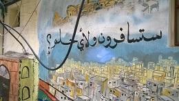 تقرير يوثق أسباب هجرة أكثر من ألف عائلة فلسطينية من مخيمات لبنان