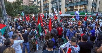 فلسطينيو تشيلي... نجاح وتركيز على الهوية