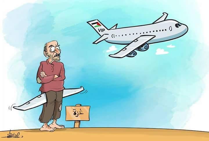 الرئيس يشتري طائرة بقيمة 50 مليون دولار