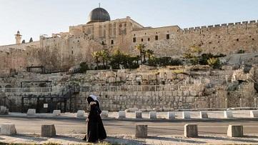 تخريب أفق القدس