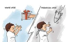 طفل فلسطيني وطفل من العالم