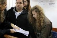 «الديمقراطية» تدين تأجيل محاكمة التميمي وتؤكد فشل الاحتلال في الانتصار على إبنة فلسطين