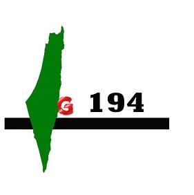 تقرير المجموعة 194 حول أوضاع اللاجئين الفلسطينيين لشهر أيلول (سبتمبر) 2019: