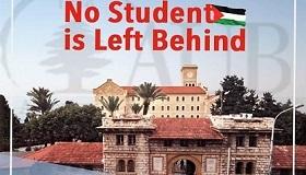 الطلاب الفلسطينيون والجامعة الأميركية: بلا منّة ترامب وأمواله