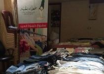 توزيع كسوة العيد على العائلات الفلسطينية السورية في