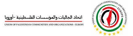 بيان صادر عن اتحاد الجاليات والمؤسسات والفعاليات الفلسطينية في أوروبا...