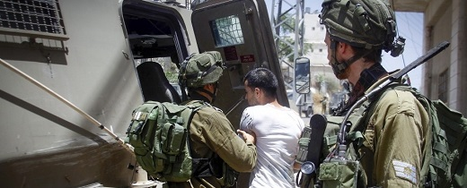 قوات الاحتلال تعتقل شابا من بيت لحم وآخر من رام الله