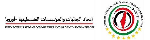 إتحاد الجاليات والمؤسسات والفعاليات الفلسطينية في أوروبا يدين العمل الإرهابي في نيوزيلاندا