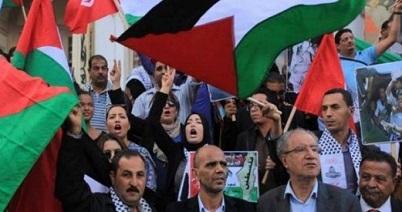 وقفة تونسية رفضًا لـ