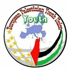 تأسيس فرع لاتحاد الشباب الأوروبي الفلسطيني في مدينة ميونخ الألمانية