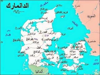 الدنمارك تمنح الإقامة السياسية للفلسطينيين القادمين من سوريا