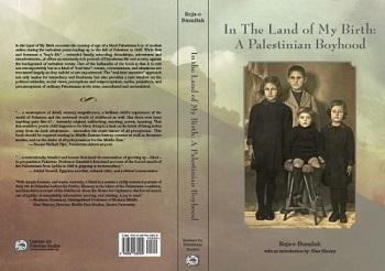 كاتب فلسطيني يُطلق كتابه في بيروت بيوم النكبة الفلسطينية