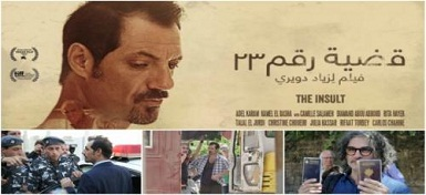 بتهمة التطبيع.. غضبٌ في تونس على عرض فيلم «قضية رقم 23» بمهرجان قرطاج