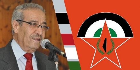 في الذكرى السادسة والخمسين لتأسيسها تيسير خالد يدعو لتوحيد قوى الشعب تحت راية منظمة التحرير الفلسطينية وتعزيز مكانتها