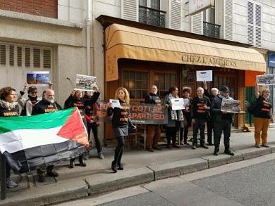 طهاة عالميون يدعون لمقاطعة مهرجان طهي دولي في تل أبيب