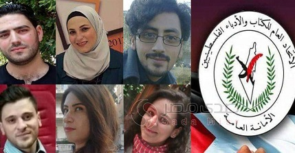 اتحاد كُتّاب فلسطين يُصدر قائمته السنوية لأفضل الكُتّاب الشباب