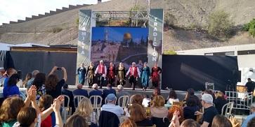 افتتاح مهرجان تقاليد للتراث الفلسطيني في البيرو