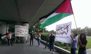 وقفة في النمسا تضامناً مع الحراك الفلسطيني في لبنان