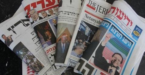 عناوين الصحف الإسرائيلية 22/10/2020