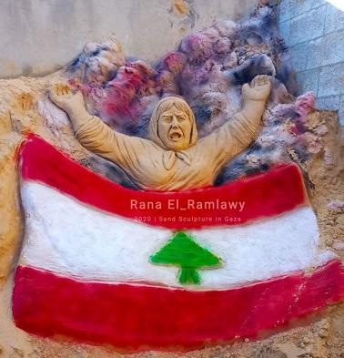 هكذا حاكى الفنانون الفلسطينيون جراح بيروت