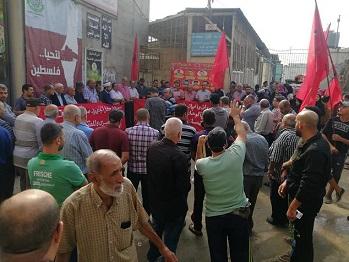 وقفة تضامنية للجبهة الديمقراطية مع الأسرى ومع غزة ومقاومتها الباسلة في مخيم نهر البارد