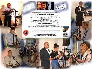 احتفالية ثقافية قبرصية عربية