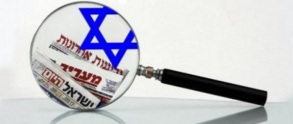 أهم ما ورد في الصحف الإسرائيلية 2020-8-12