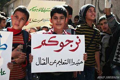 المدارس البديلة في جنوب دمشق