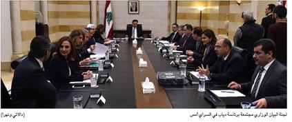 «الديمقراطية» تدعو لجنة البيان الوزاري لوضع الملف الفلسطيني على جدول اعمالها
