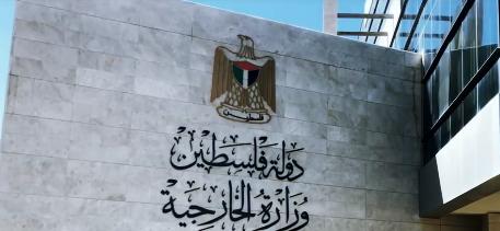 الخارجية الفلسطينية: جلسات مجلس الأمن لا تشكل رادعا لإعدام الفلسطينيين بأيد جيش الاحتلال