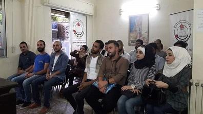 الإتحاد العام لطلبة فلسطين واتحاد الشباب الديمقراطي الفلسطيني / أشد / أمسية شعرية للشاعرة